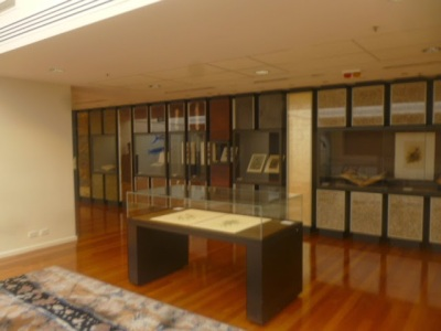 State Library Book Displays