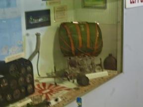 Japanese Parachute