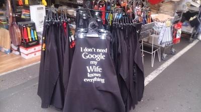 Google Apron