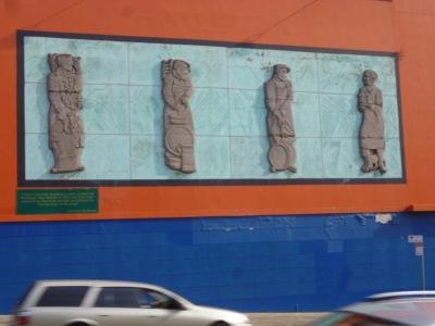 Kennet's Murals