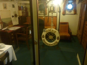 Diamantina - Captain's Cabin