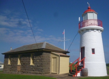 Flagstaff Hilll Lighthouse