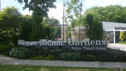 Botanic Gardens Gate