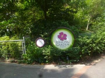 Healing Garden Entrance