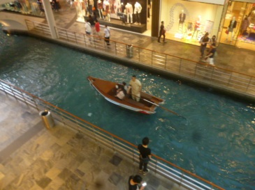 Marina Bay Shopping Centre Gondola