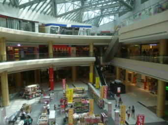 Suntech Plaza Shopping Mall