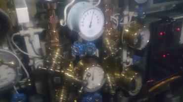 (pic - Story) Maritime Museum - HMAS Onslow Helm 02