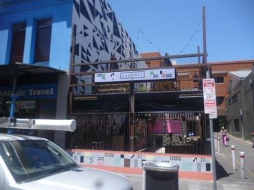 Laneway Bar