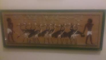 (pic - Story) SA Museum - Egypt Room 02