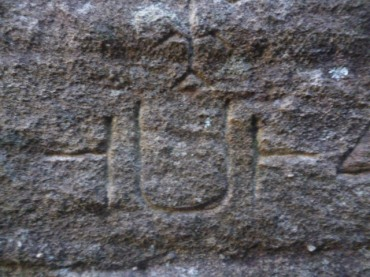 Old Glyph
