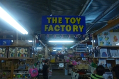 (pic - Story) Gumeracha - Toy Factory 02