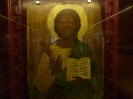 (pic - Story) Hellenic Museum - Christ