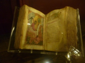 (pic - Story) Hellenic Museum - Greek Bible