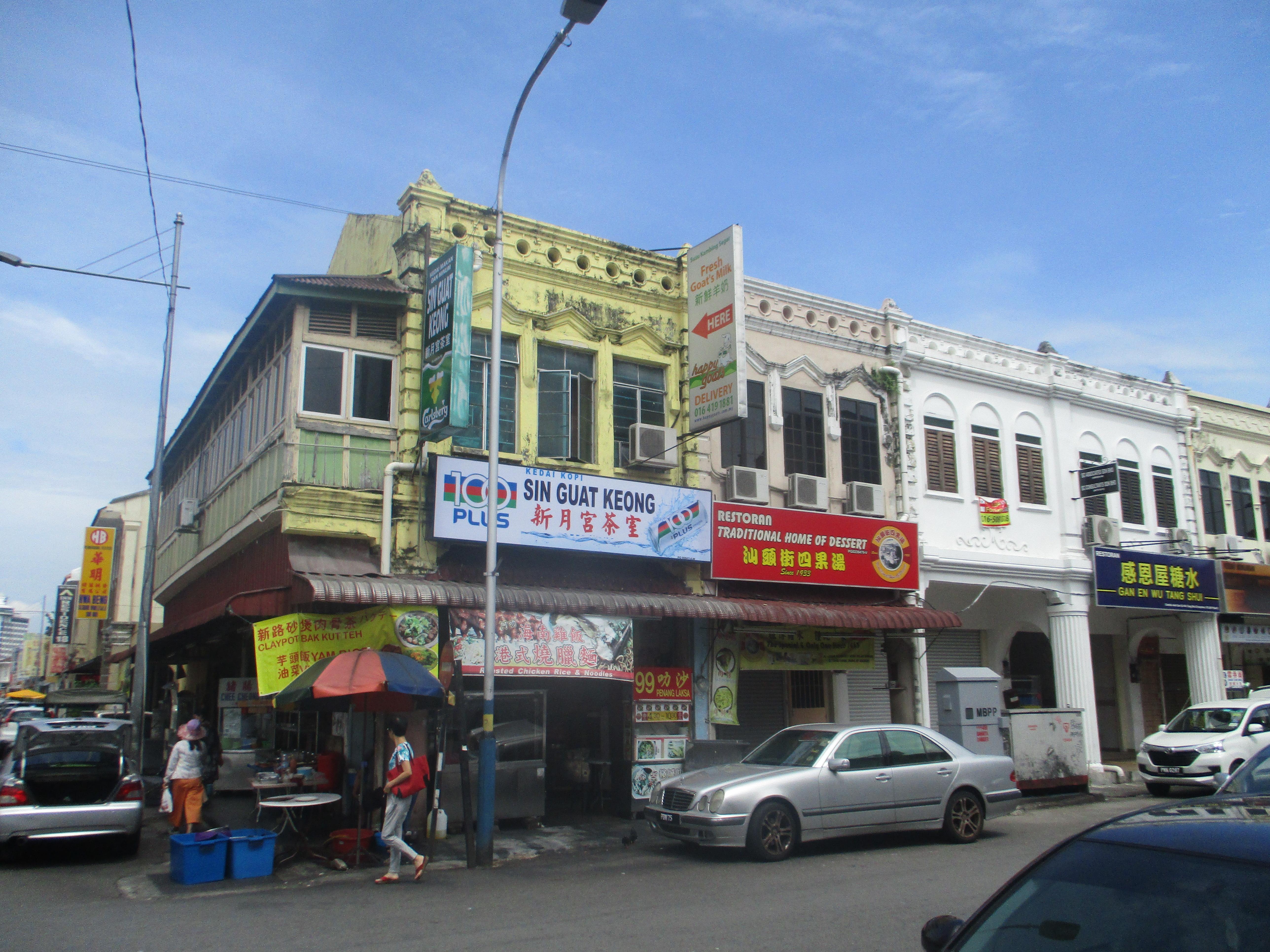 (pic - Story) Penang - More Shops